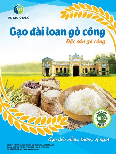 RICE-GOCONG-LABEL